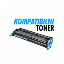 Kompatibilni Toner CF402X Yellow