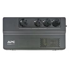 PlayStation 5 Blu Ray